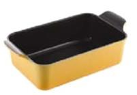 Neoflam Venn Ovenware (Small) 2-Tone Yellow