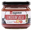 Ozganics Certified Organic Salsa Medium