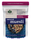 Brookfarm Macadamia Muesli Natural with Cranberries
