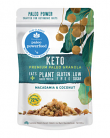 Brookfarm Keto Premium Paleo Granola (Formerly known as Paleo Powerfood)