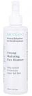 Moogoo Creamy Hydrating Face Cleanser